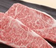 authentic_wagyu